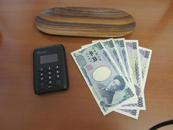 釣札とカード払い